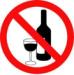 interdiction de boire
